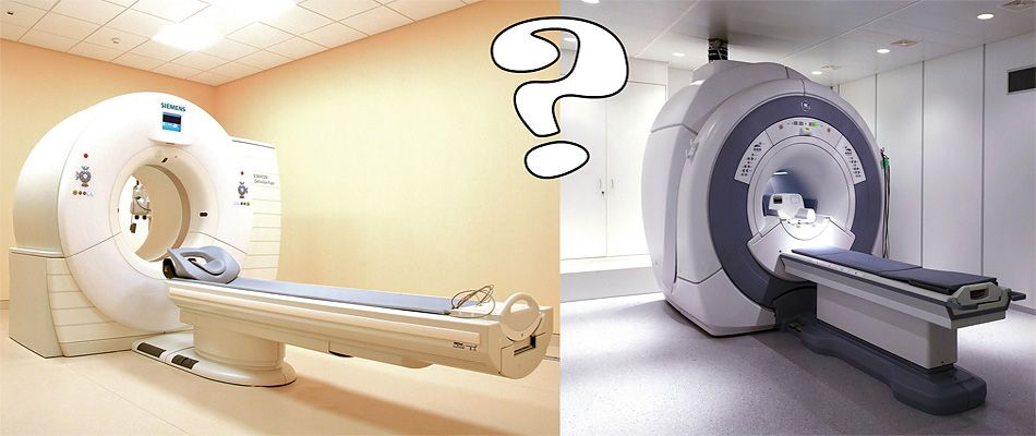 Компьютерная томография или МРТ что лучше