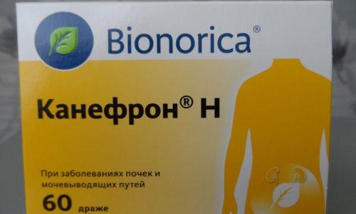 Таблетки Канефрон также имеют в составе растительные препараты и обладают противомикробным и сосудорасширяющим эффектом