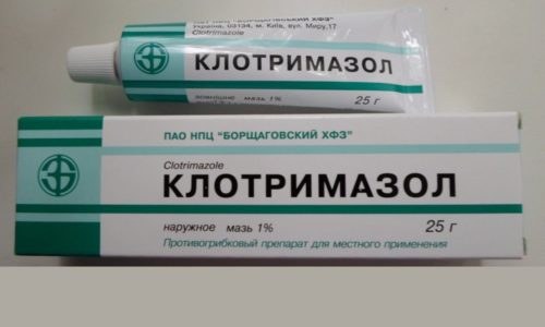 В комплексной терапии лечения онихомикоза, чаще всего врачи назначают Клотримазол