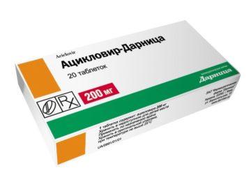 Эффективное средство против герпесвирусной инфекции