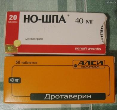 но-шпа и дротаверин