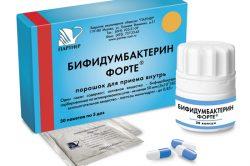 Бифидумбактерин при дисбактериозе