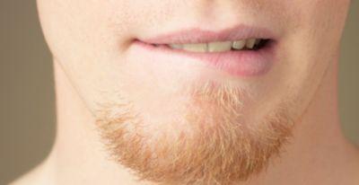 лицо мужчмны с бородой