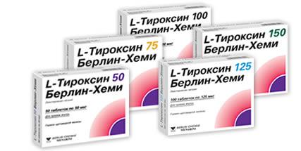 Виды препаратов тироксина