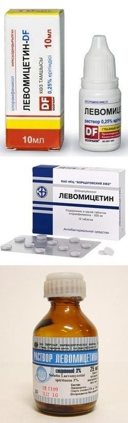 левомицетин при цистите