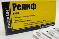 Релиф - ректальные свечи от геморроя при беременности