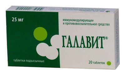 препарат галавит